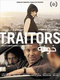 TRAITORS cartel