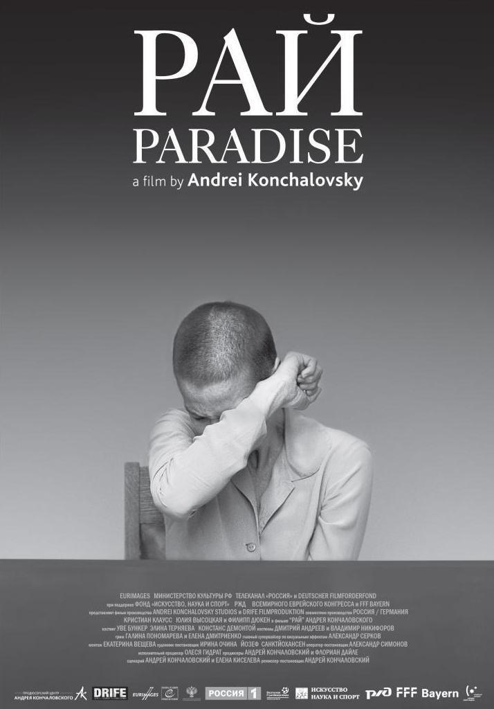 paradise cartel